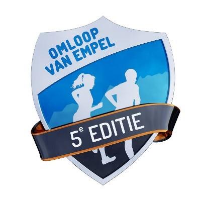 Omloop van Empel 2019